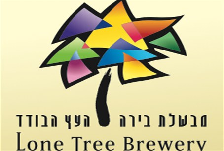 Lone Tree Brewery beer