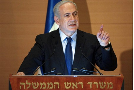 Prime Minister Netanyahu speaks at a conferen