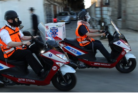 Archve: United Hatzalah in Action