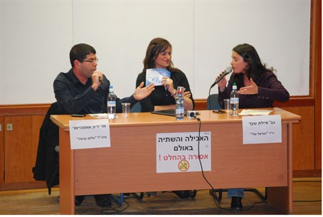 Debate at Bar Ilan University