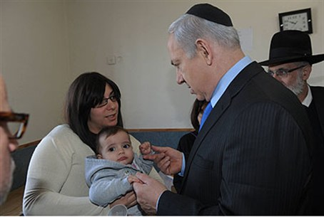 Netanyahu with Eva Sandler