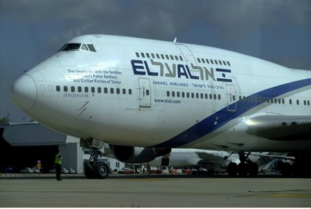 El Al pilot stages 'no-show'