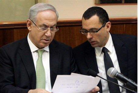 Hauser with Netanyahu