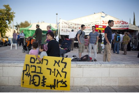 Ulpana Protest Tent in Jerusalem