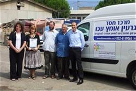 New van for Kindness Center