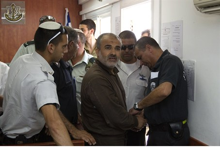 Ibrahim Hamad in court