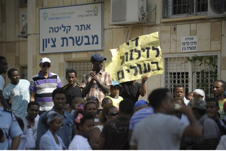 Protest at Mevaseret Tzion absorption center