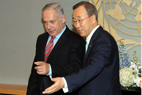 Netanyahu and Ban Ki-moon