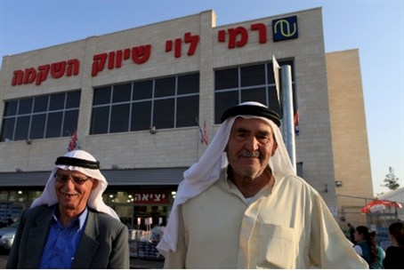 Arabs shop at Rami Levy supermarket in Gush E