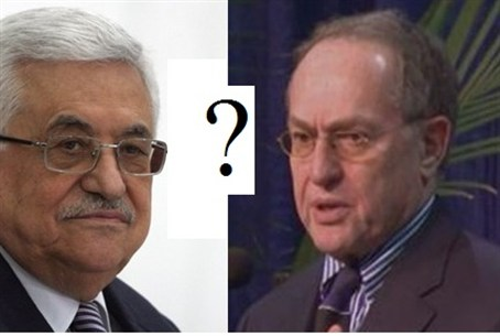 Mahmoud Abbas and Alan Dershowitz