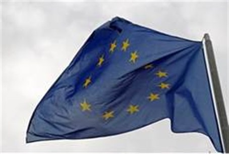 The European flag flies in front of the Europ
