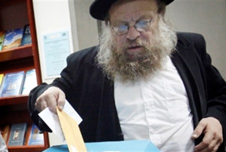American in Jerusalem casts vote for presiden