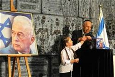Thursday marked the 17th anniversary of Rabin