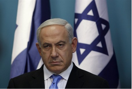 Netanyahu announces cease fire.