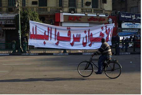 Banner: Muslim Brotherhood stole Egypt