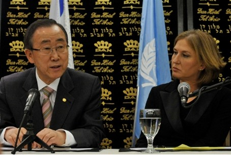 Livni and UN Secretary General Ban Ki-Moon to