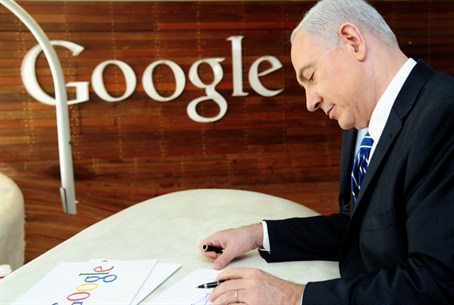 PM Netanyahu at Google-Israel