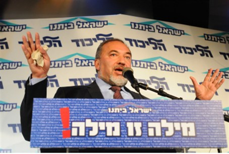 Lieberman addresses party members.