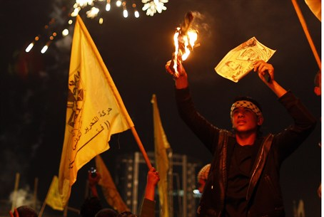 Fatah supporters celebrate in Gaza City