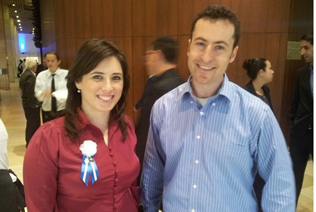 MK Hotovely and her fiancee