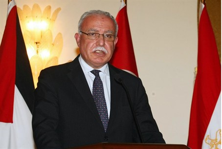 Palestinian Authority Foreign Minister Riyad