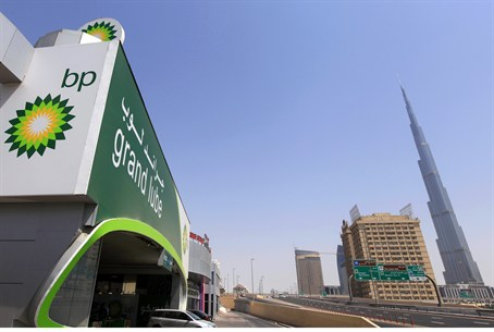 A British Petroleum (BP) logo is seen at a p