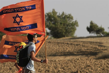 Marching to Gush Katif