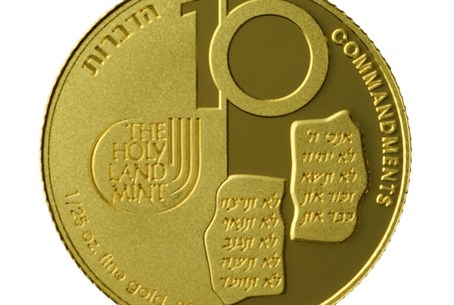 Ten Commandments medallion