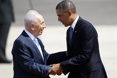 Presidents Peres and Obama