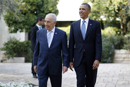 Peres and Obama in Jerusalem
