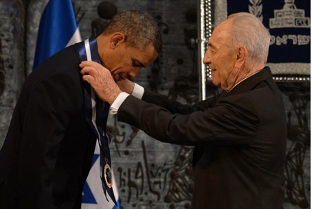 President Peres Honors Obama with President's