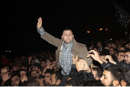 Ayman Nofal,a top Hamas commander