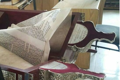 Defaced Torah scroll