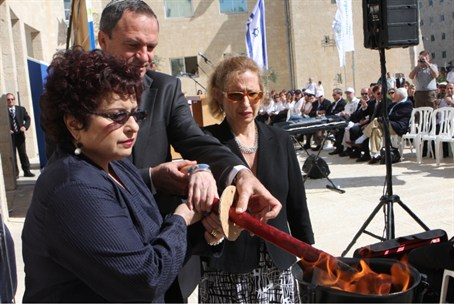Jewish Agency memorial ceremony