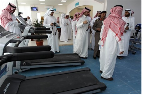 New rehabilitation center for Al-Qaeda terror