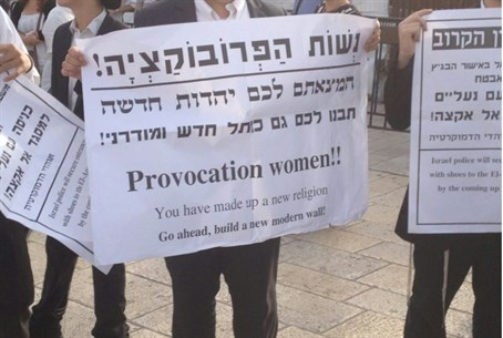 Protest against Women of the Wall