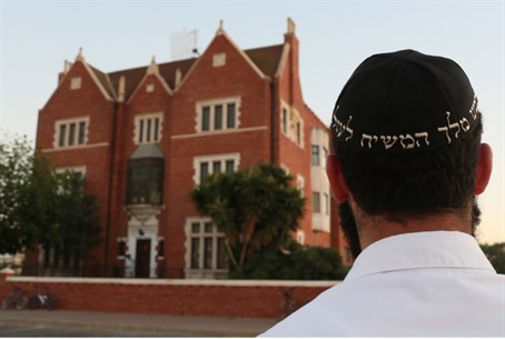 Chabad claim legal ownership over the library