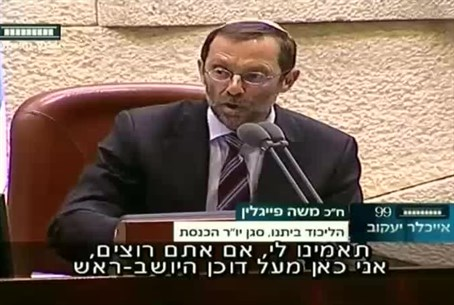 MK Feiglin at work
