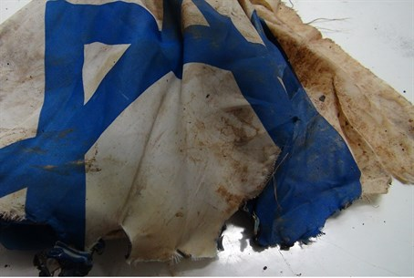 The flag that was burned