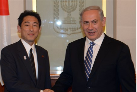 Netanyahu with Japanese Foreign Minister Fumi