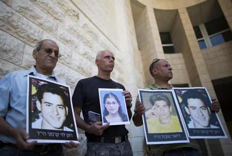 Bereaved families march in Jerusalem