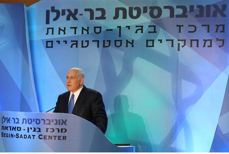 Prime Minister Netanyahu at the first 'Bar Il