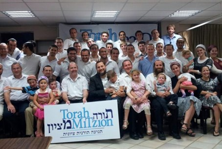 Torah MiTzion Emissaries