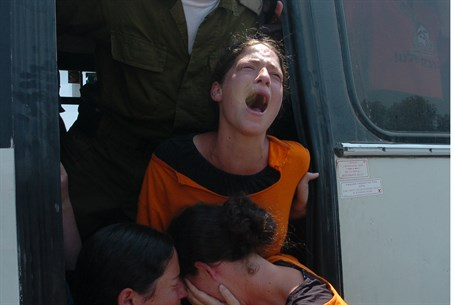 Girls evicted from Gush Katif