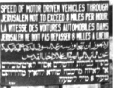 Jeruslam sign in 1918