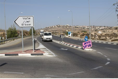 Elazar junction