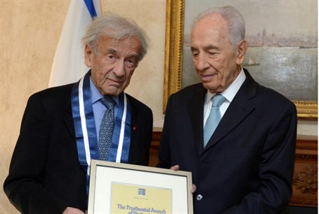 Shimon Peres presents award to Elie Wiesel, N