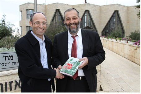 Deri and Perl - partners?