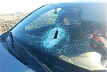 The shattered windshield