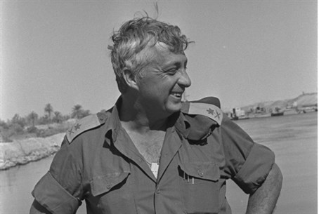 General Commander Ariel Sharon